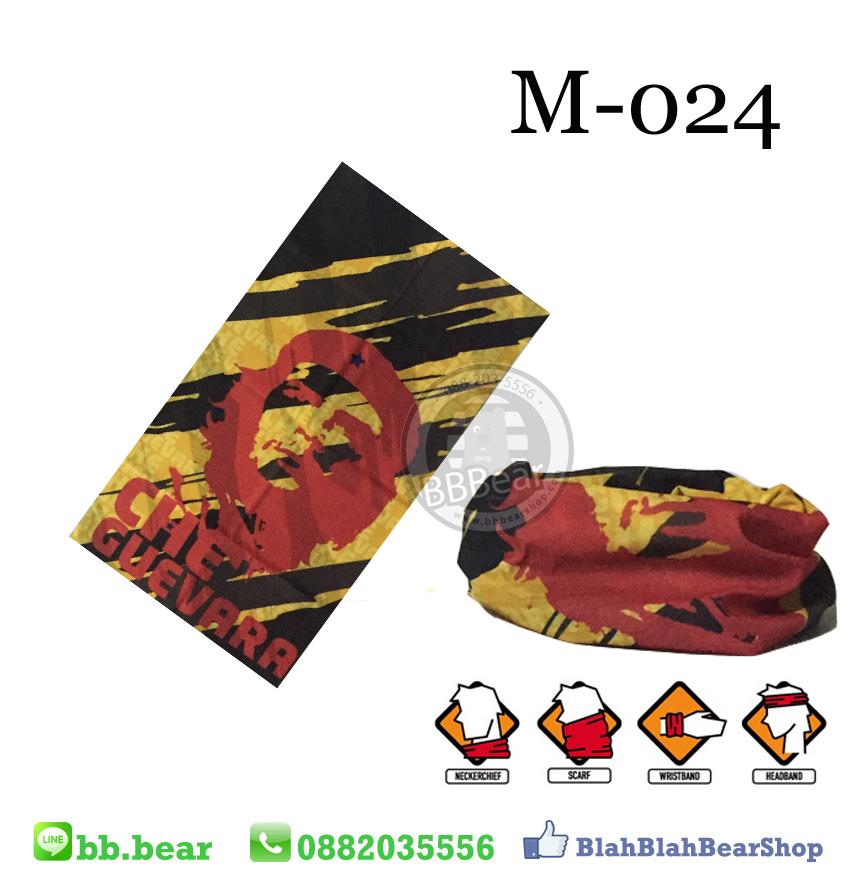 ผ้าบัฟ - M-024