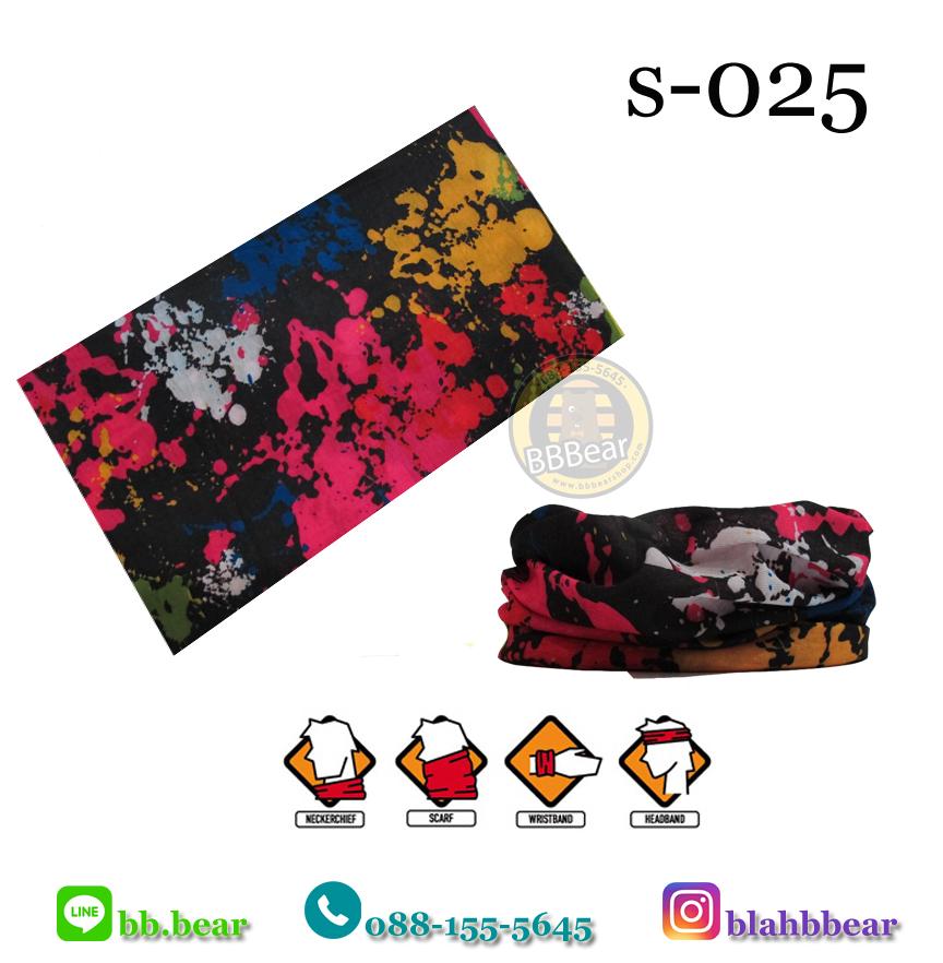 ผ้าบัฟ S-0025