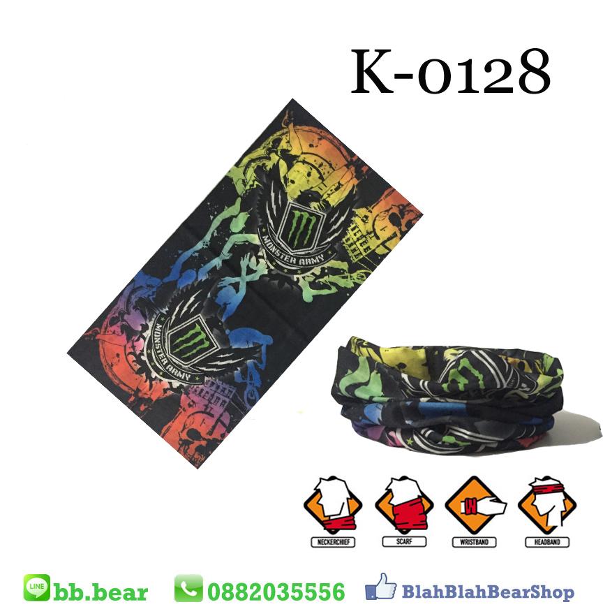 ผ้าบัฟ - K-0128