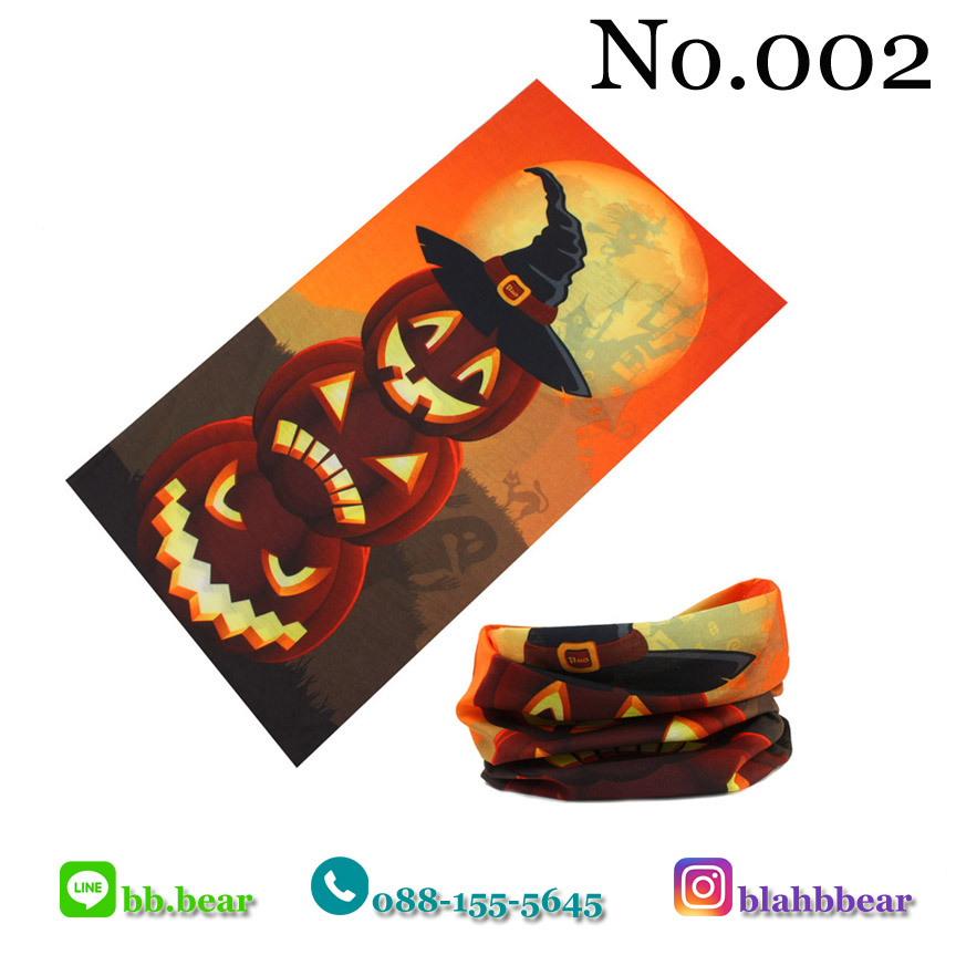 ผ้าบัฟ - 002