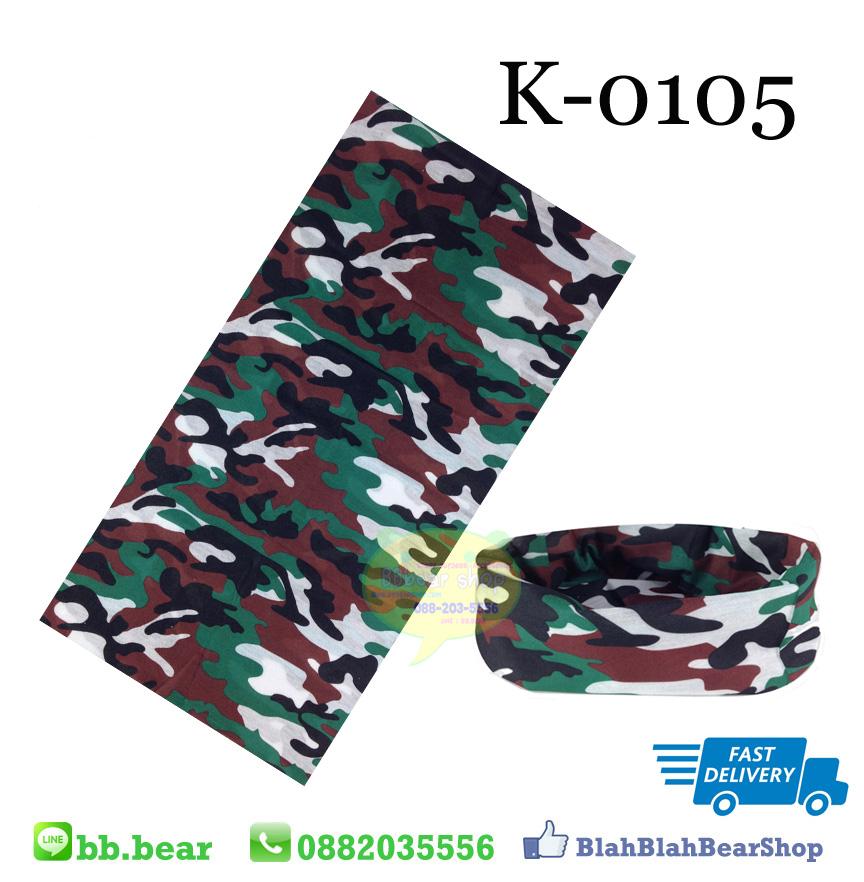 ผ้าบัฟ - K0105