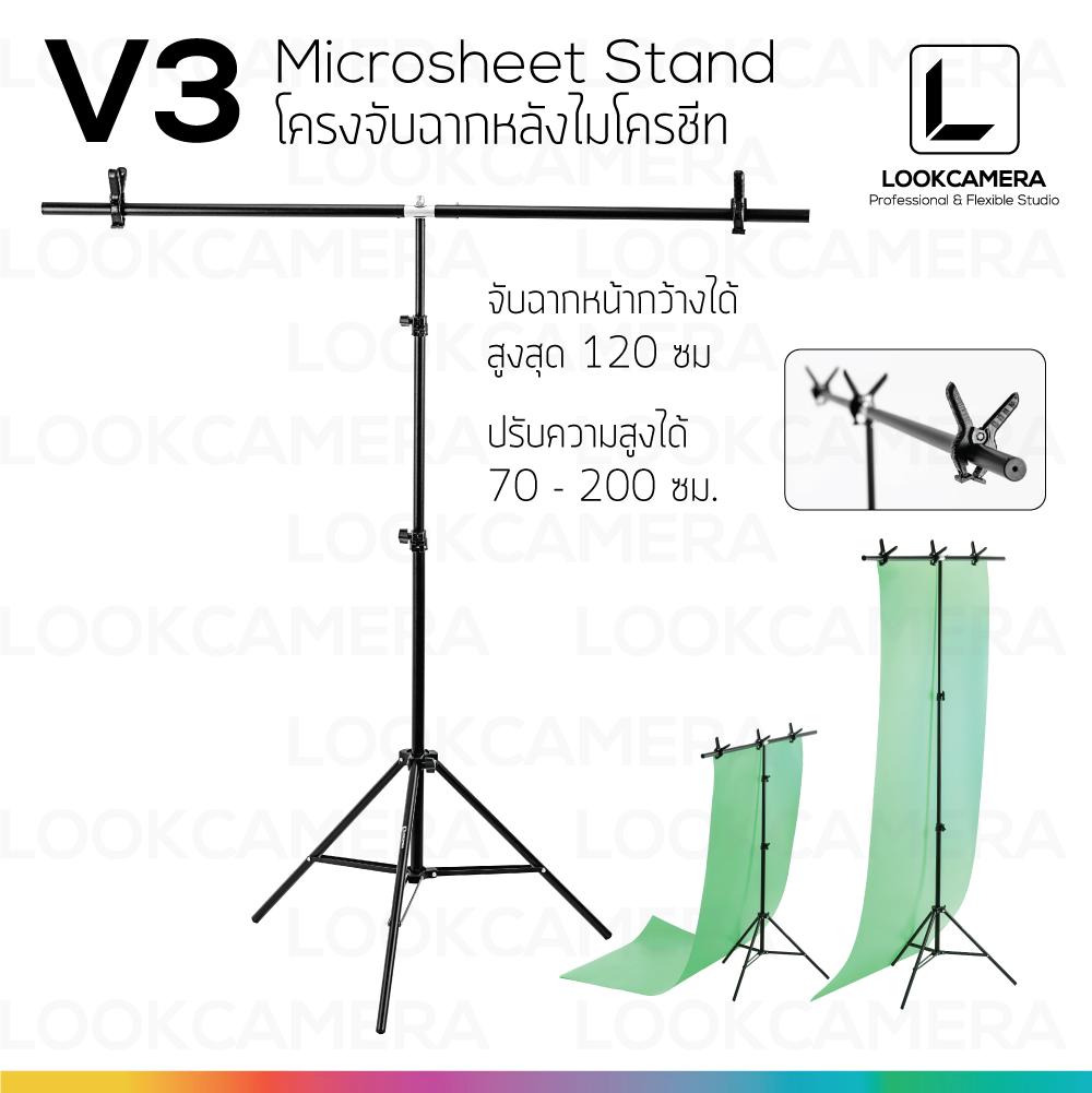 Microsheet Stand V3 ปรับความสูงได้ถึง 200 ซม สำหรับไมโครชีทขนาด 100x200 ซม และ 120x200 ซม