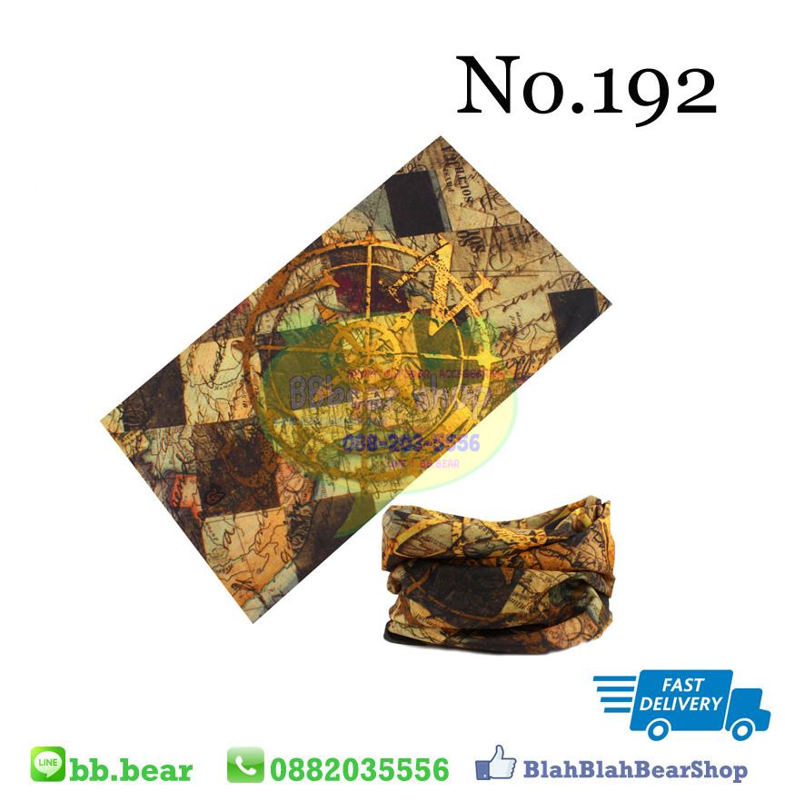 ผ้าบัฟ - 192