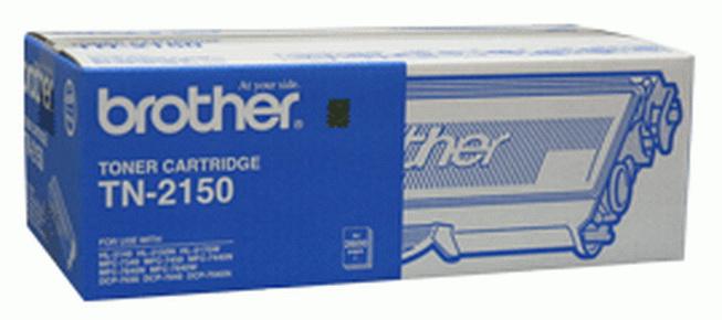 Brother TN-2150 ตลับหมึกโทนเนอร์ สีดำ Black Original LaserJet Toner Cartridge