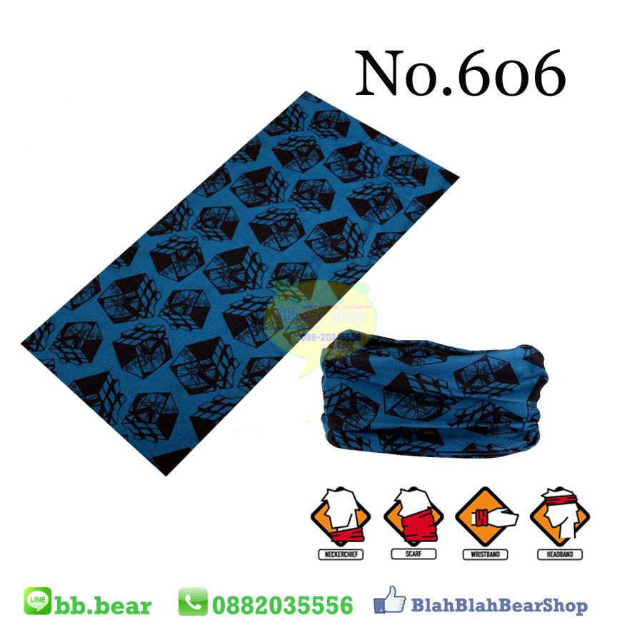 ผ้าบัฟ - No.606