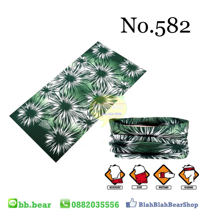 ผ้าบัฟ - No.582