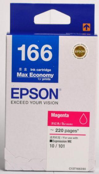 Epson T166390 (T166) หมึกพิมพ์อิงค์เจ็ต สีม่วงแดง Magenta Original Ink