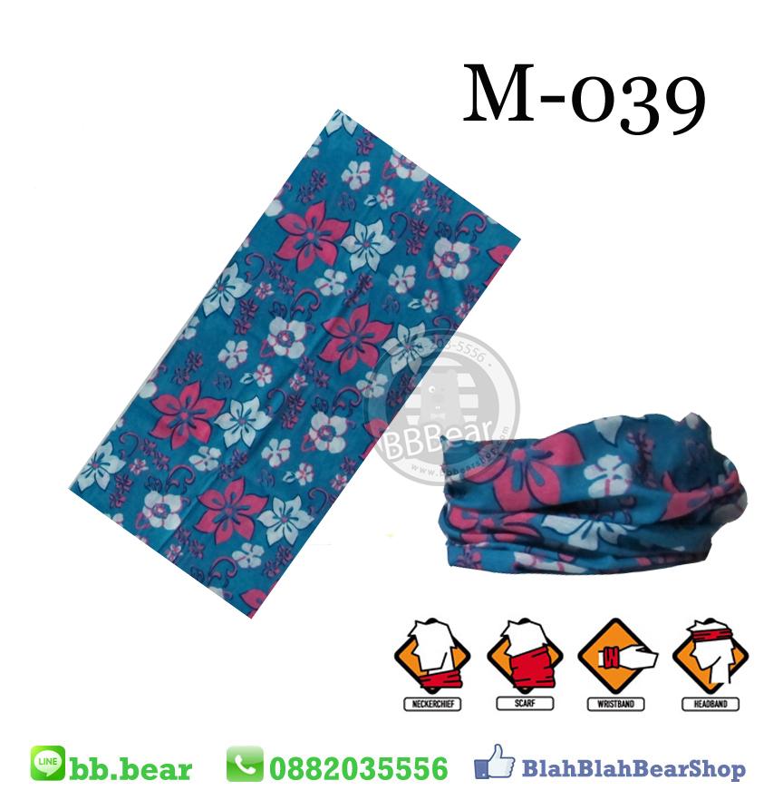 ผ้าบัฟ - M-039