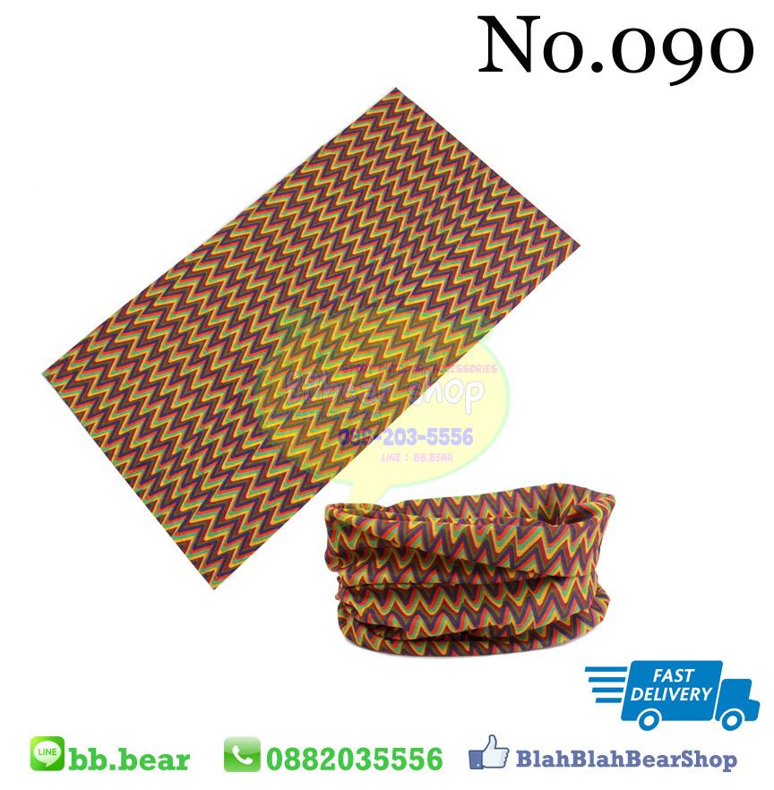 ผ้าบัฟ - 090