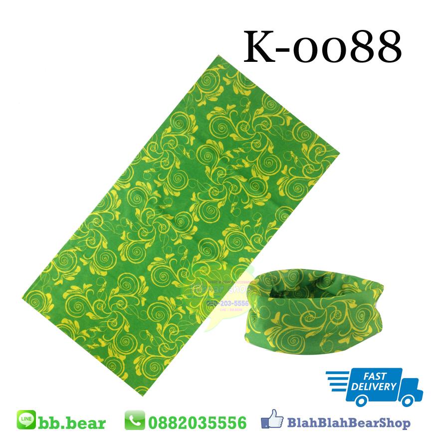 ผ้าบัฟ - K0088