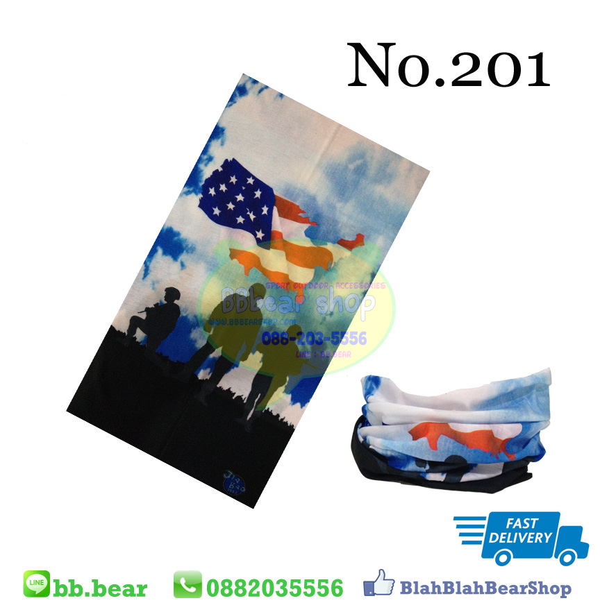 ผ้าบัฟ - 201