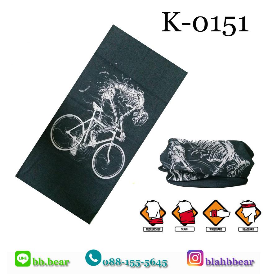 ผ้าบัฟ - K0151