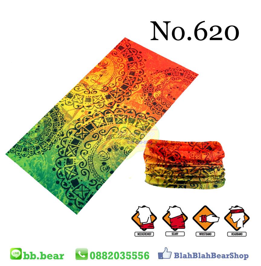 ผ้าบัฟ - No.620