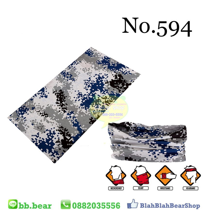 ผ้าบัฟ - No.594