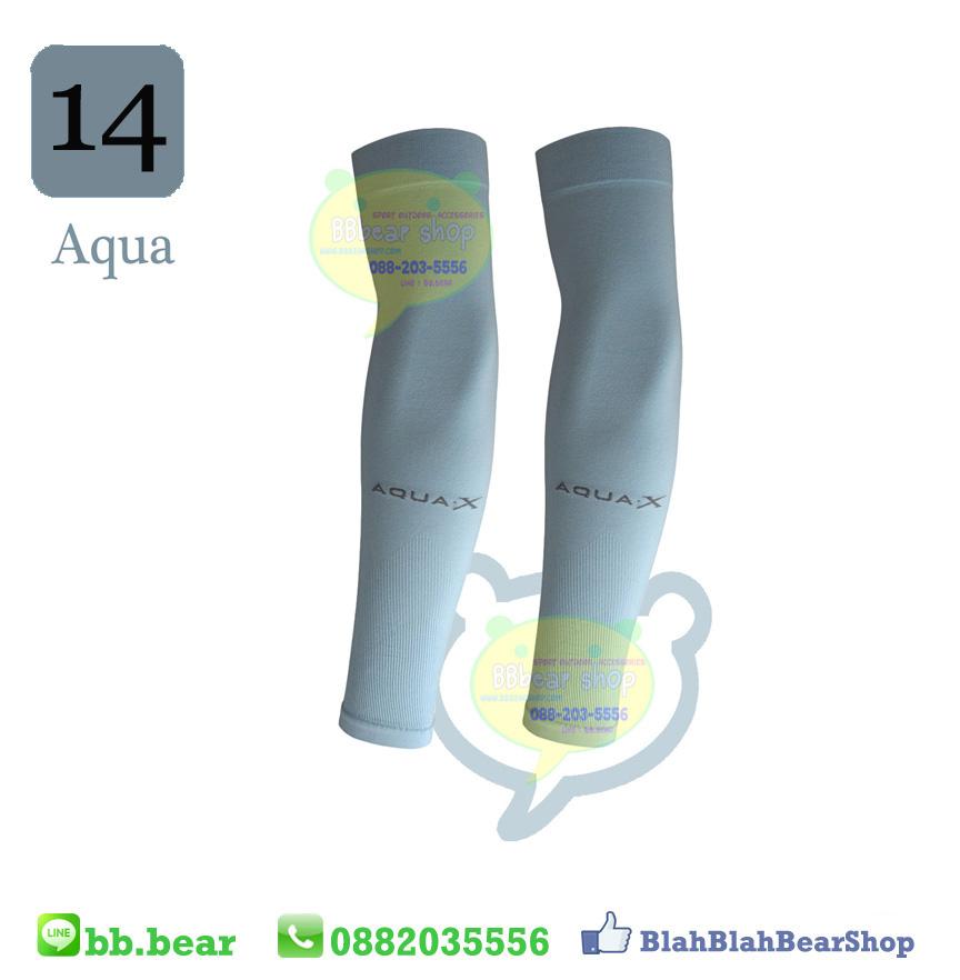 ปลอกแขน AQUA - Aqua
