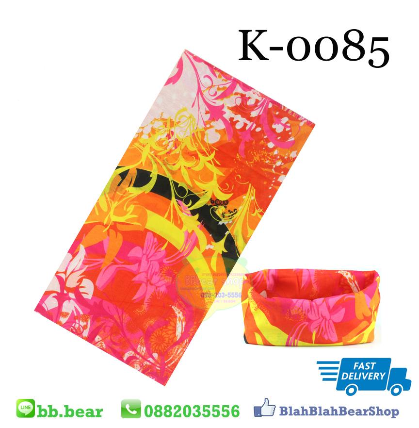 ผ้าบัฟ - K0085