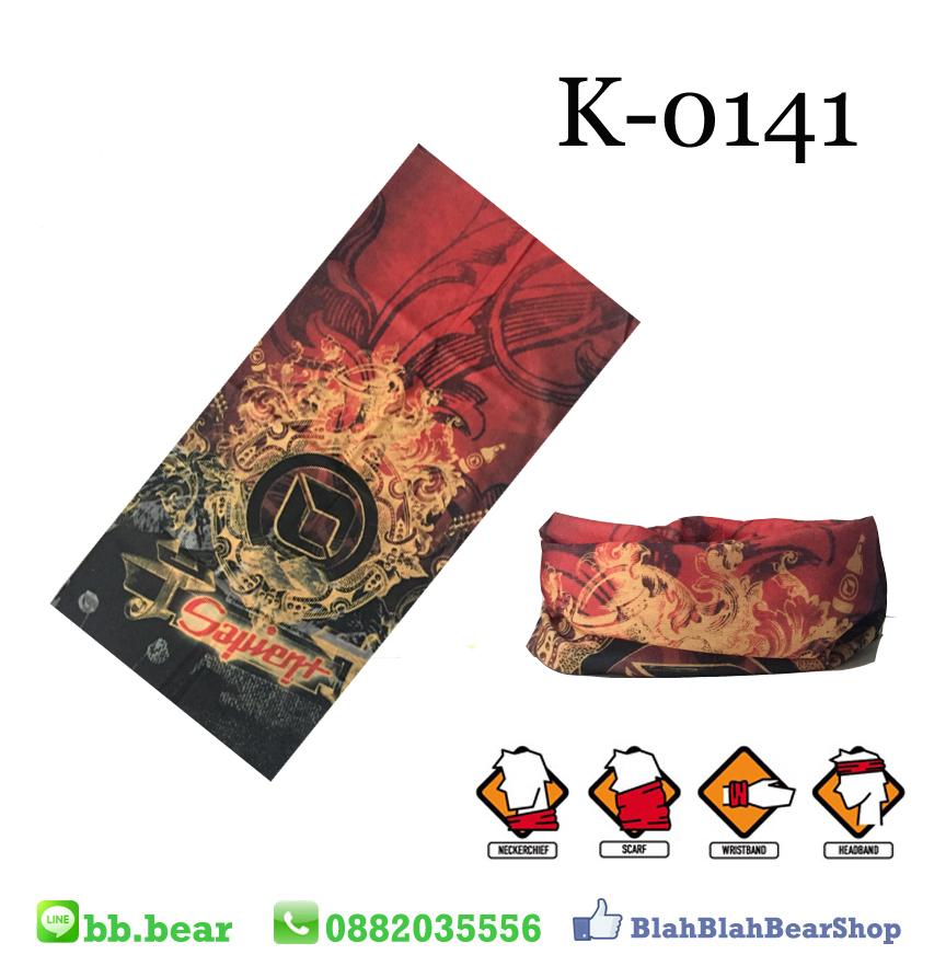 ผ้าบัฟ - K-0141