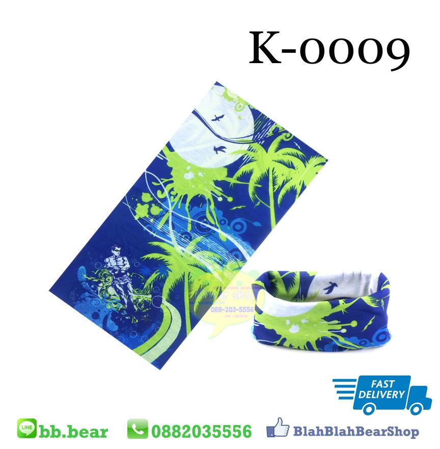 ผ้าบัฟ - K0009