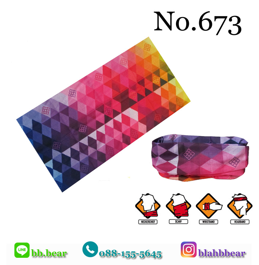 ผ้าบัฟ - No.673