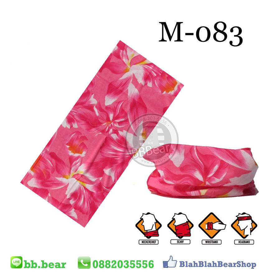 ผ้าบัฟ - M-083
