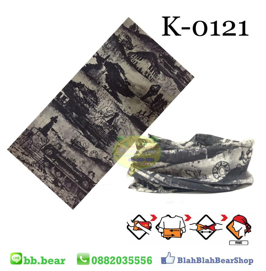 ผ้าบัฟ - K0121