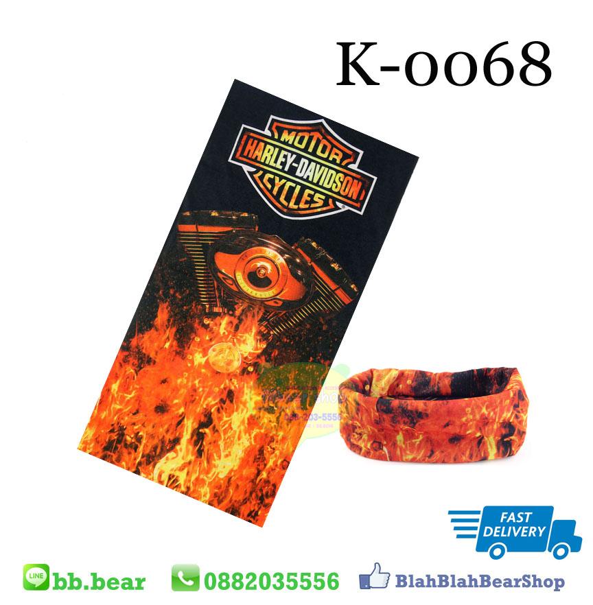 ผ้าบัฟ - K0068