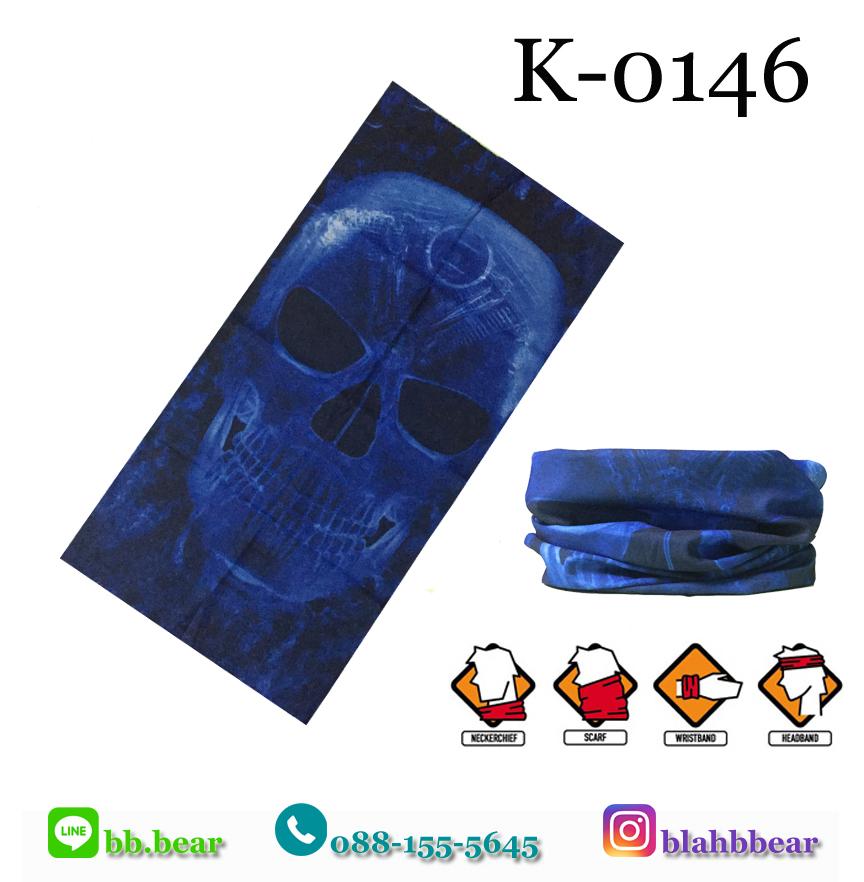 ผ้าบัฟ - K0146