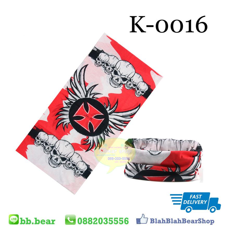 ผ้าบัฟ - K0016