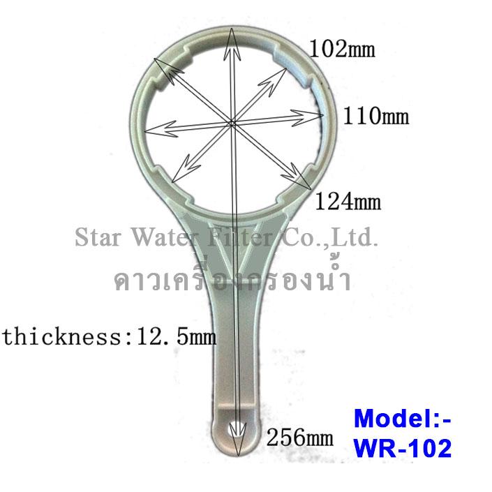 ประแจ(Wrench) ขันกระบอกกรองน้ำ ขนาด-วงใน 102 mm