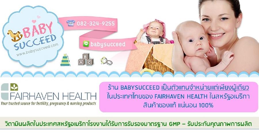 Babysucceed