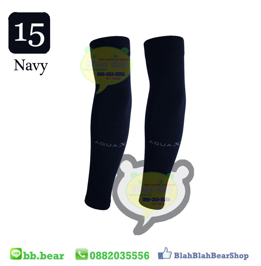 ปลอกแขน AQUA - Navy