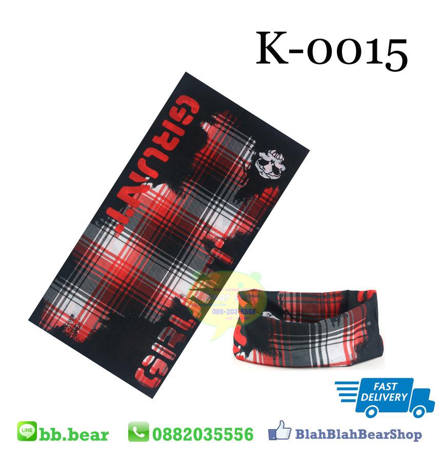 ผ้าบัฟ - K0015