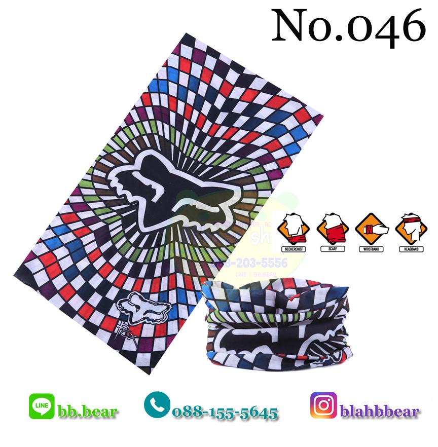 ผ้าบัฟ - 046