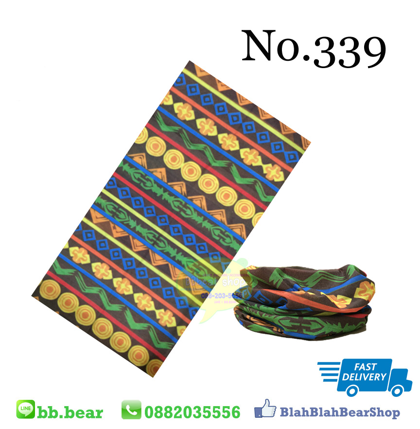 ผ้าบัฟ - 339