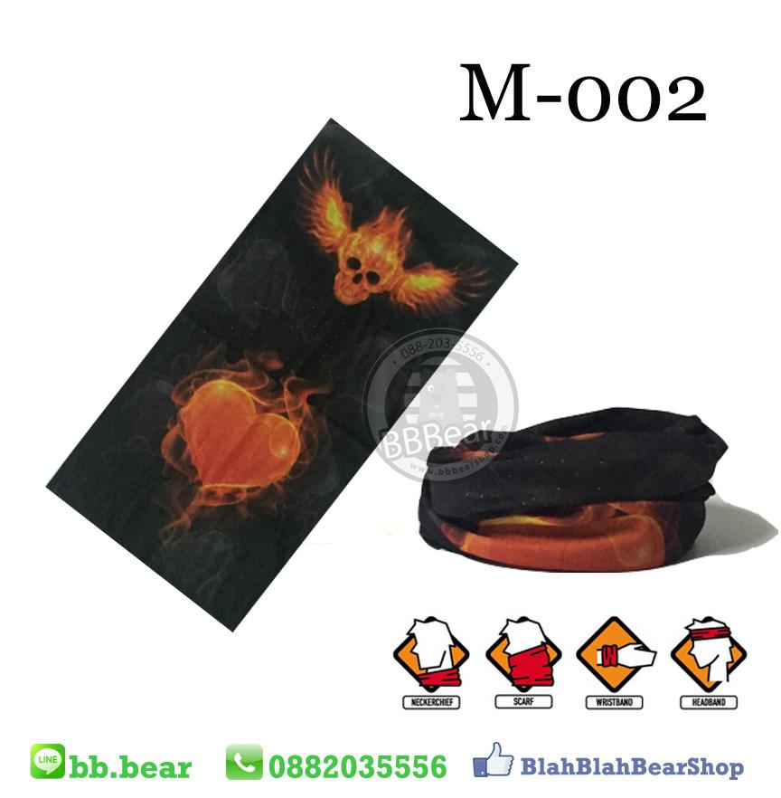 ผ้าบัฟ - M-002