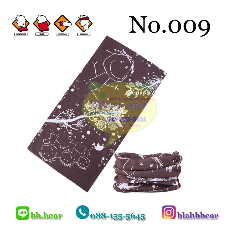 ผ้าบัฟ - 009