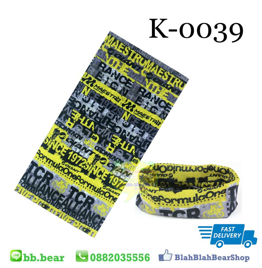 ผ้าบัฟ - K0039