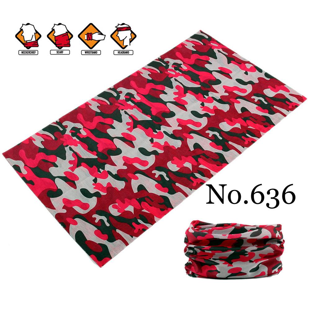 ผ้าบัฟ - No.636