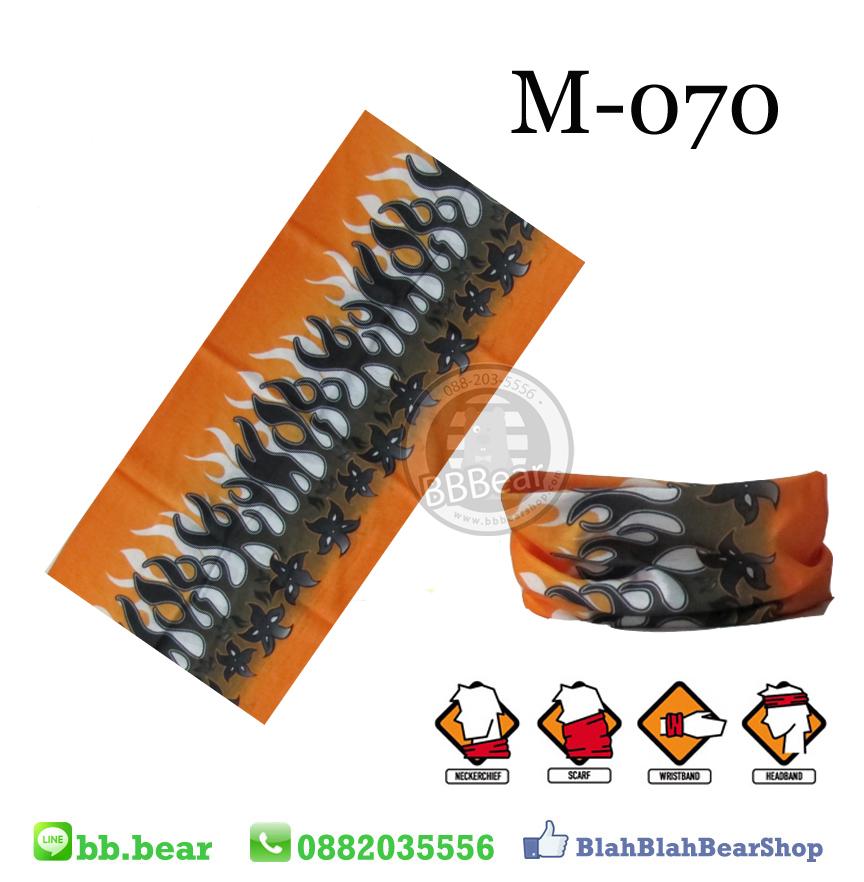 ผ้าบัฟ - M-070