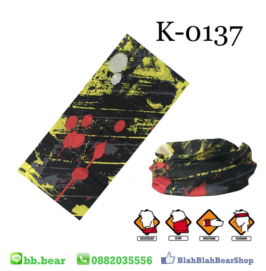 ผ้าบัฟ - K-0137