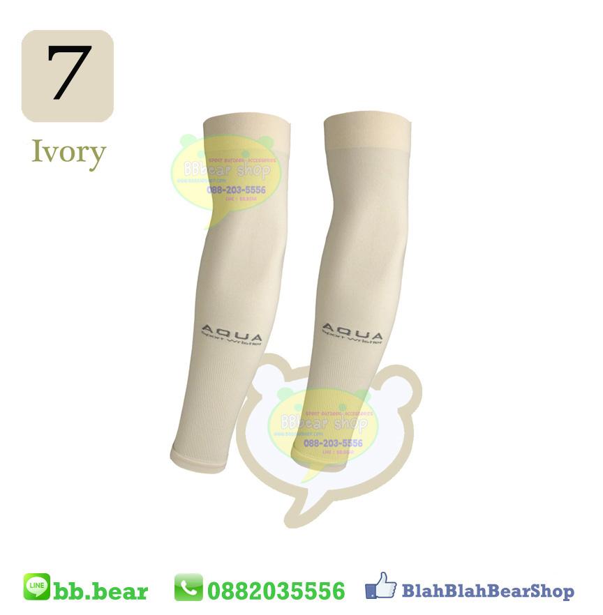 ปลอกแขน AQUA - Ivory
