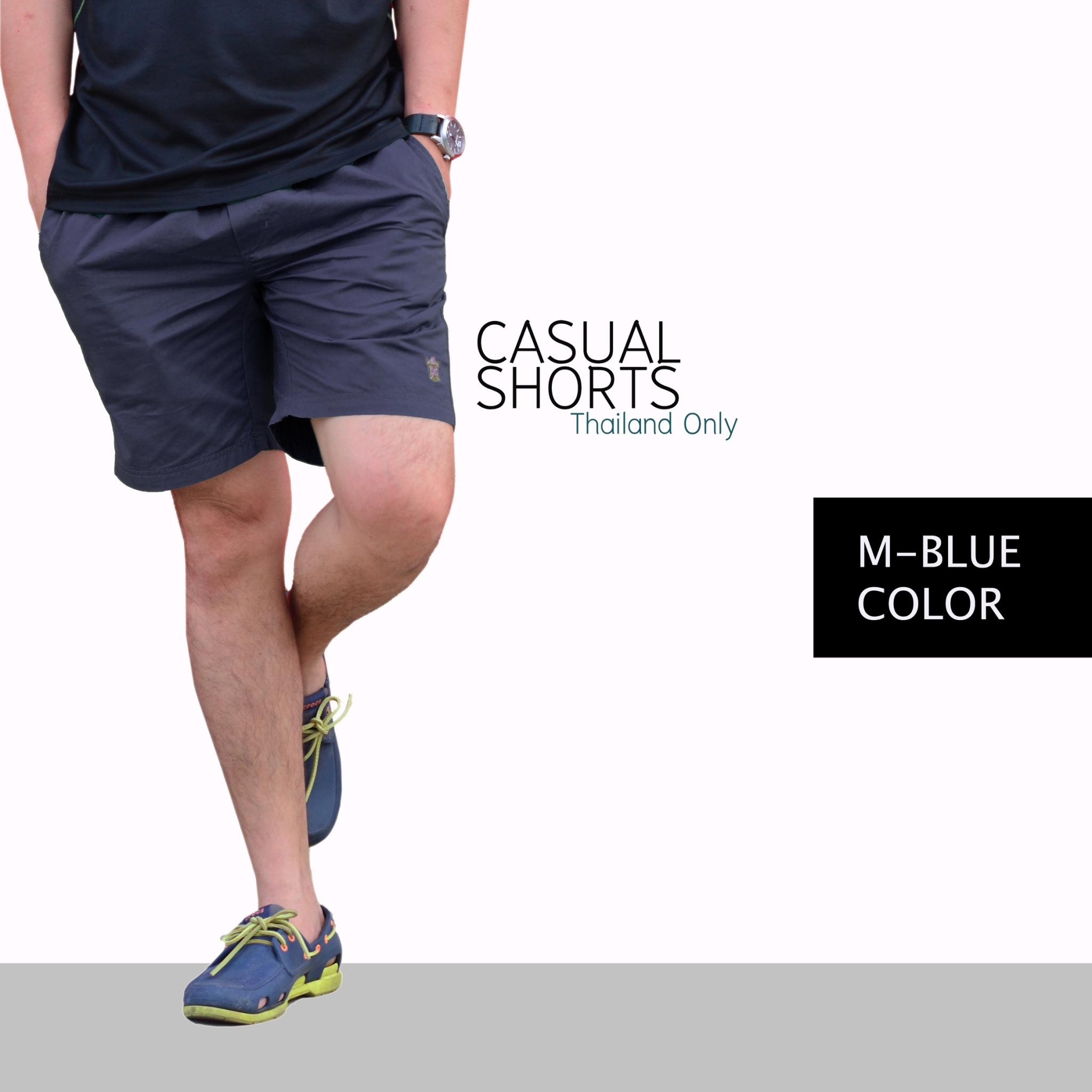 กางเกงขาสั้น BFactory (สีน้ำเงิน) - ไซส์ S