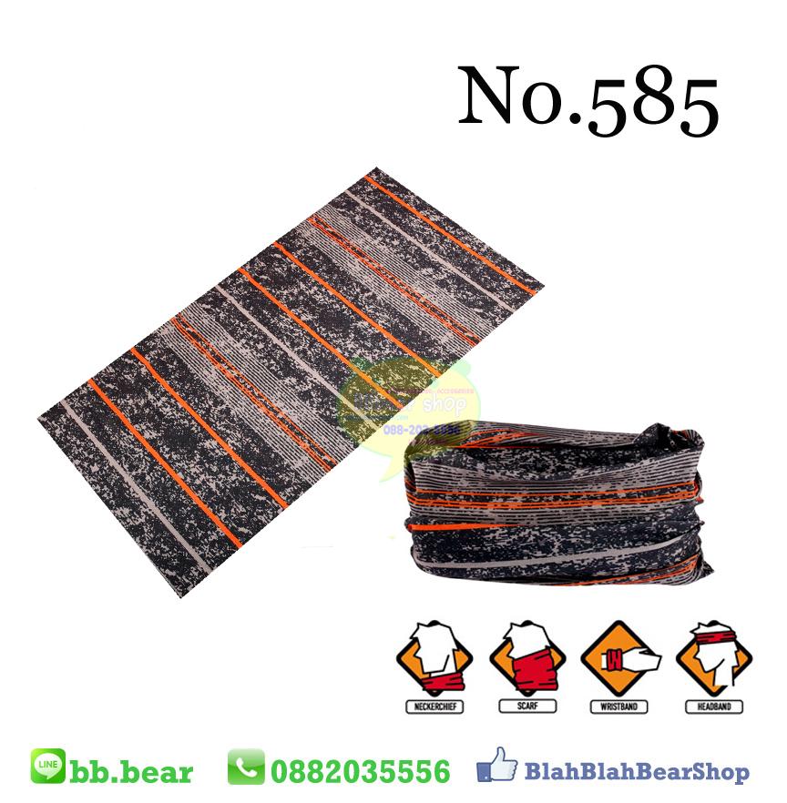 ผ้าบัฟ - No.585