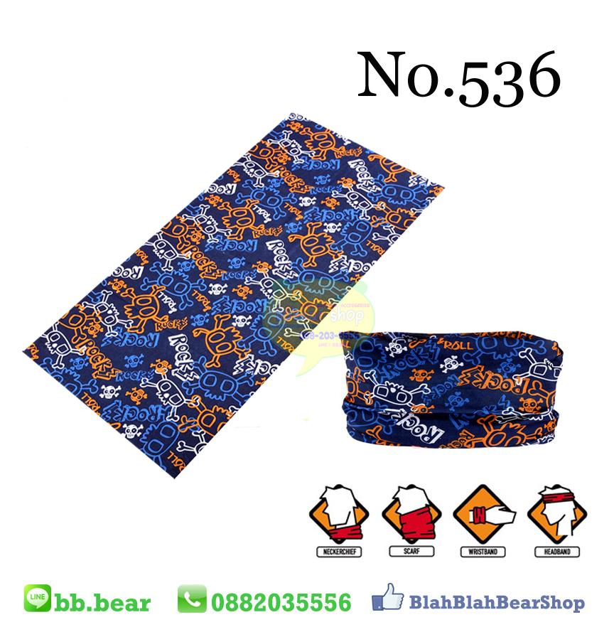ผ้าบัฟ - No.536