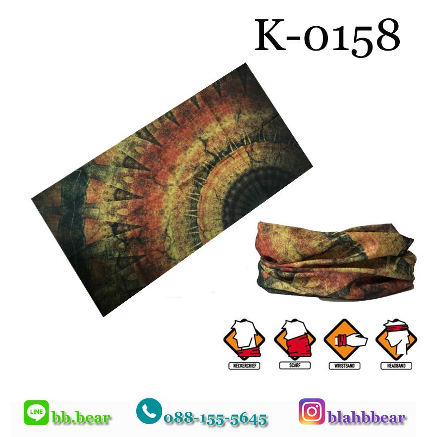 ผ้าบัฟ - K0158