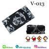 ผ้าบัฟ V-013