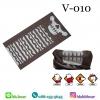 ผ้าบัฟ V-009