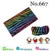 ผ้าบัฟ - No.667