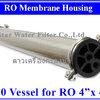 """กระบอกเปล่าใส่ไส้กรอง RO Vessel 4""""x40"""" RO 4040 Membrane Housing Stainless"""