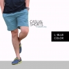 กางเกงขาสั้น BFactory (สีฟ้า) - ไซส์ S, L, XL, XXL